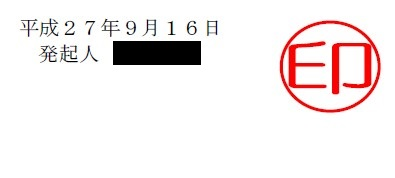 2015y08m27d_164744014