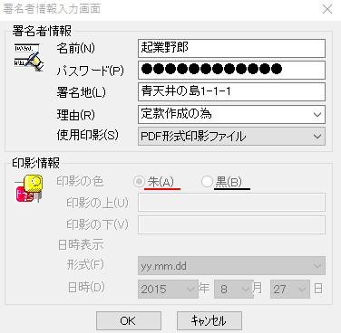 2015y08m27d_172226144